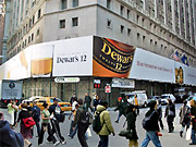New York has been cracking down on outdoor ads like the one shown above. To be expected, outdoor media companies are crying foul.