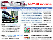 China's automotive, package-goods, and computer and electronics industries were jointly responsible for almost 60% of online spending May-July 2006.