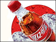 Coca-Cola is one of the global sponsors of the 2008 Olympic Games in Beijing.