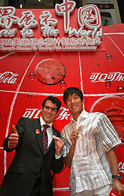 Chinese track-and-field superstar Liu Xiang (right) is signed on to promote Coca-Cola and Visa at the Beijing Olympics.