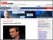 Orbitz ads will appear around Anderson Cooper's blog until September.