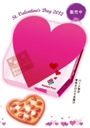 Domino's Japan V-Day Pizza