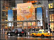 'Home to the Future,' a four-story interactive installation, has opened with great fanfare at the Time Warner Center.