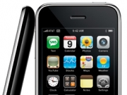 The current 8GB entry-level iPhone model is $199 plus a two-year AT&T-service subscription.