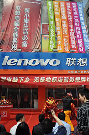 This Lenovo flagship store opened last month in Wu Ji county.