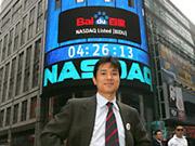 Baidu Chairman-CEO Robin Li says the Japanese market is an 'ideal next step' for his company.