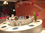 A cosmetics counter at P&G's Look Fab Studio, a pop-up store.