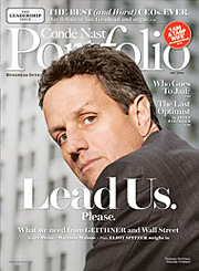 The last issue of Portfolio is on newsstands now.
