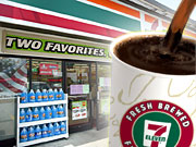 7-Eleven's new 'Energy Coffee' contains an herbal boost of ginseng, guarana and yerba mate.