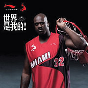 Li Ning: Brand, which uses Shaq as an endorser, could be hurt by recent news.