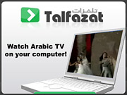 Premiering in time for Ramadan, Talfazat features programming from 35 Arabic channels and hundreds of hours of on-demand video.