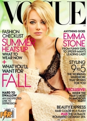 The July issue of Vogue