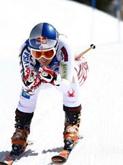 US gold-medal winner Lindsey Vonn