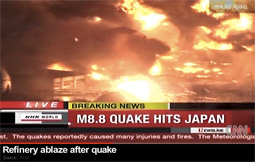 CNN came under fire today from Twitter users saying an anchor made a Godzilla joke during coverage of the earthquake.