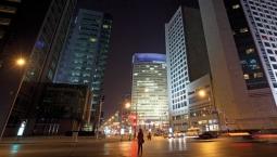 Tier One City Beijing