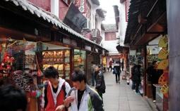 Tier Two City Nanjing