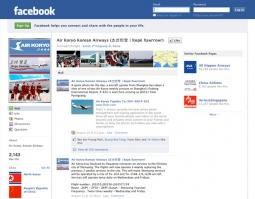 Air Koryo Facebook page
