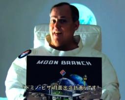 Domino's Japan CEO Scott K. Oelkers