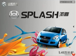 Pre-roll ad in allegedly pirated content on Youku.