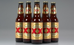 Ambar bottles are subject of a recall