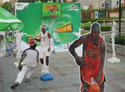Mengniu Dairy isn't an Olympic sponsor, but it runs sports-themed ads and is linked to the games in consumers' minds.