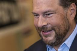 Marc Benioff, chief executive officer of Salesforce.com.