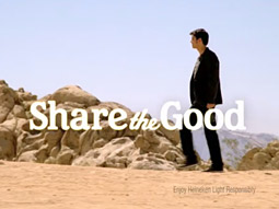 Not good enough? You might not see too much more of 'Share the Good,' the one campaign Wieden did get through.