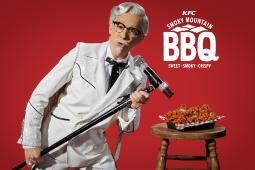 KFC's new Colonel, Reba McEntire