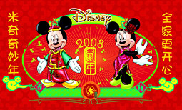 Mice try: Since the same Chinese character represents rat and mouse, Disney did not shy away from using its famous rodents to celebrate the New Year.