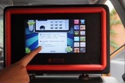 Touchmedia's in-taxi touchscreen