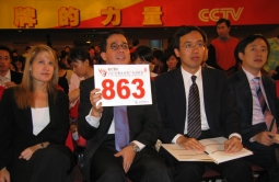 P&G's Guangzhou-based associate director-media, Greater China, Alfonso de Dios (seen here at the 2006 auction), has earned the nickname 'king of the auction' for being the biggest spender for several consecutive years.