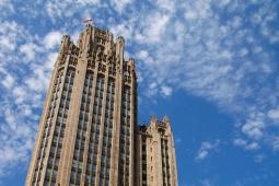 Tribune Tower in Chicago.