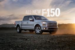 MarketShare says it has worked with six automakers including Ford.