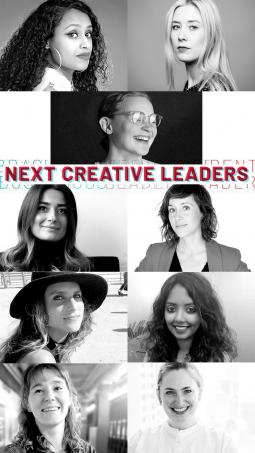 2018 Next Creative Leaders