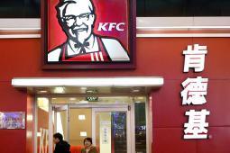 Yum Brand's KFC in China