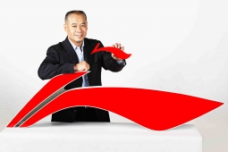 Li Ning's founder and namesake unveiled a new logo in 2010.