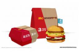 McWhopper packaging