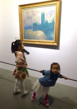 Art appreciation: Starting Young.
