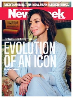 A recent print issue of Newsweek Pakistan