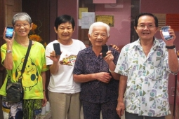 In Singapore, SingTel asked people to donate used iPhones to seniors. Couldn't that inspire China?