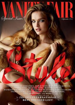Vanity Fair is among the magazines published by Conde Nast.