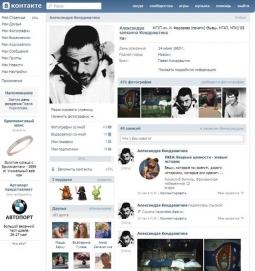 Screen grab of a Vkontakte profile.