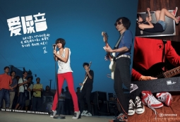 The tour is promoted in Converse ads created by Wieden & Kennedy, Shanghai.