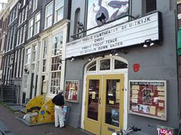 Amsterdam's De Uitkijk cinema