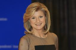 Huffington Post President Arianna Huffington has said she would support a union at the company if workers want one, but it may not be entirely up to her.