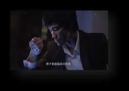 Bruce Lee returns, for a Johnnie Walker ad