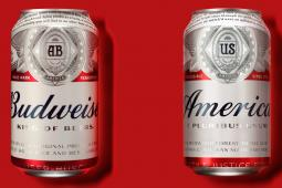 Bud launched its 'America' packaging in 2016