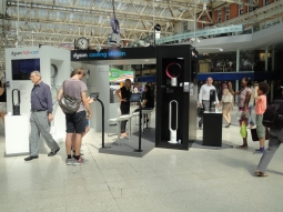 A Dyson cooling zone in London