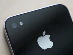 The secret iPhone prototype.