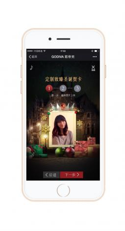 Godiva's selfie Christmas cards for WeChat, by McCann Shanghai